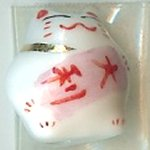 Hand Painted Porcelain Lucky Cat Bead - 014