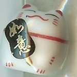 Hand Painted Porcelain Lucky Cat Bead - 023