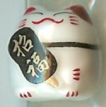 Hand Painted Porcelain Lucky Cat Bead - 019