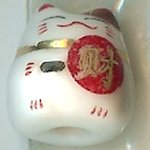 Hand Painted Porcelain Lucky Cat Bead - 020
