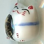 Hand Painted Porcelain Lucky Cat Bead - 032